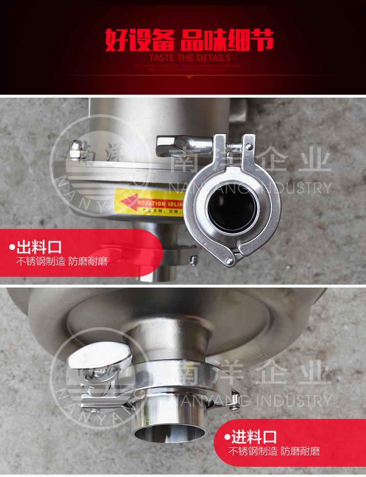 南洋输送泵—离心泵卫生_10.jpg
