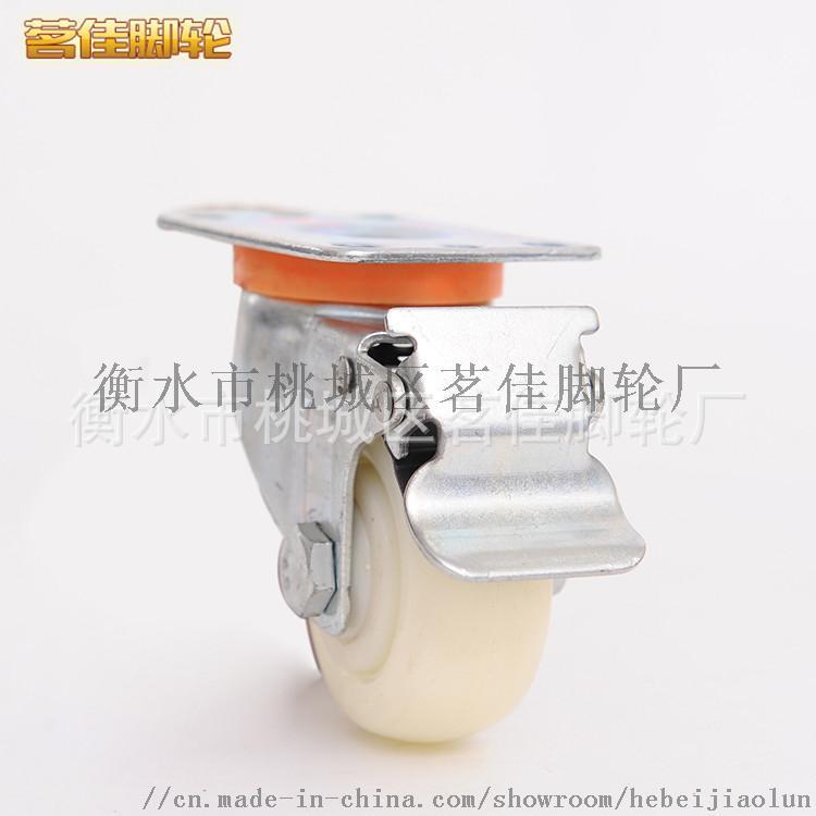 3寸白尼剎車金鑽輕型腳輪 A平涼小型白尼腳輪A843328265