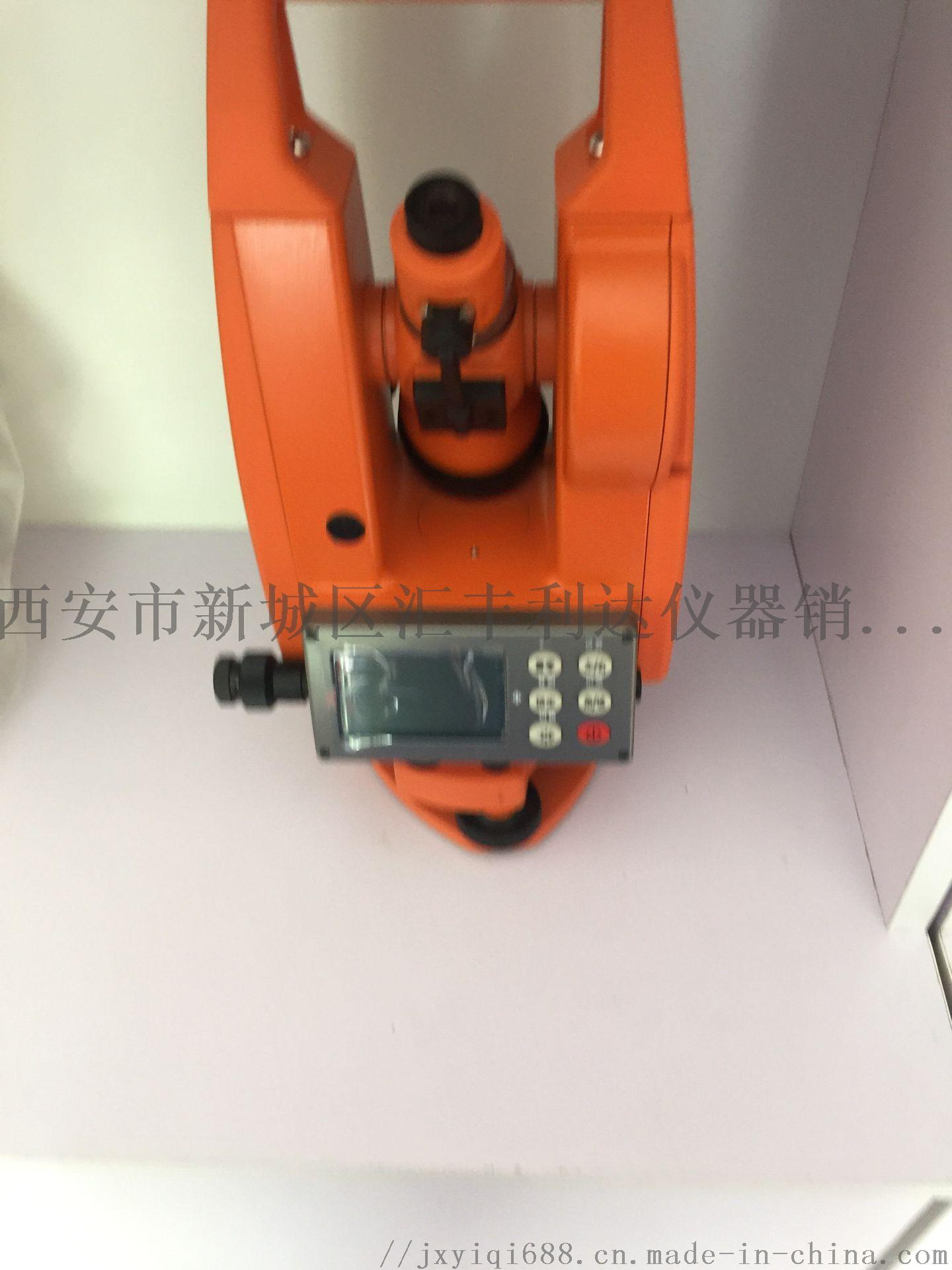 西安哪余有賣水準儀測量儀器137724898292863613815