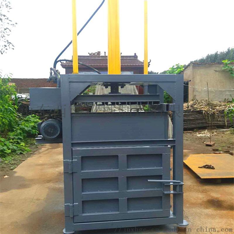 铁皮罐油压打捆机现货,立式打包机,60吨油压打捆机852516682