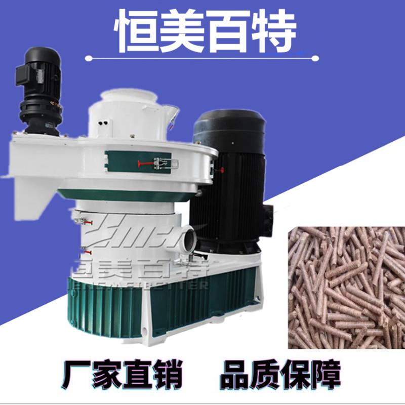 竹屑树枝颗粒机造粒机厂家 新款160KW生物质颗粒机854064962
