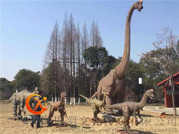 20米霸王龙出租大型恐龙展模型租赁费用817579225