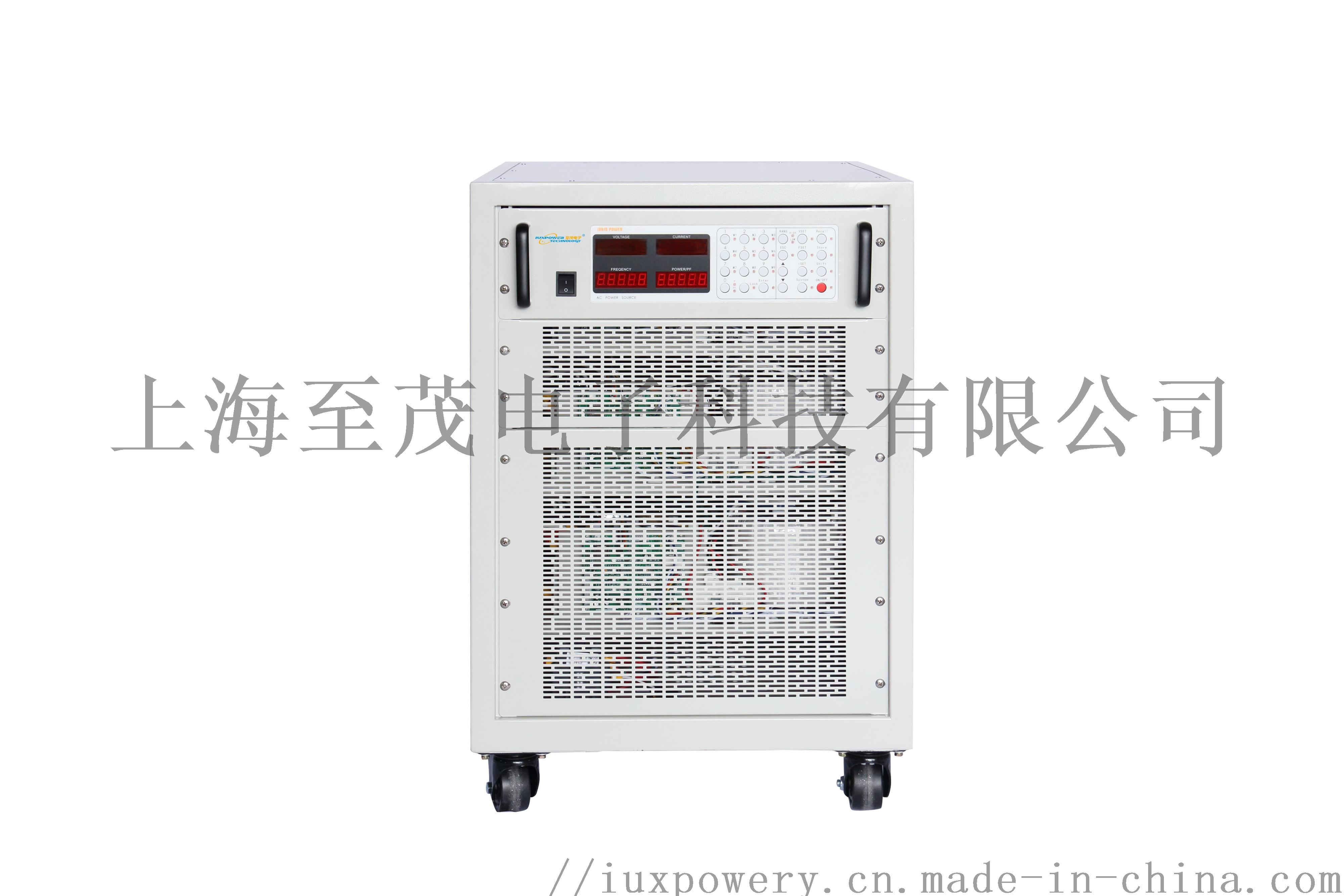 官方正品AC500VA線性可編程交流電源822896005
