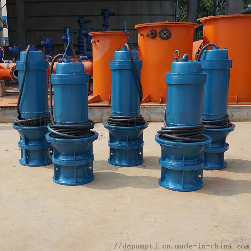 玻璃鋼一體化泵站潛水混流泵839709442