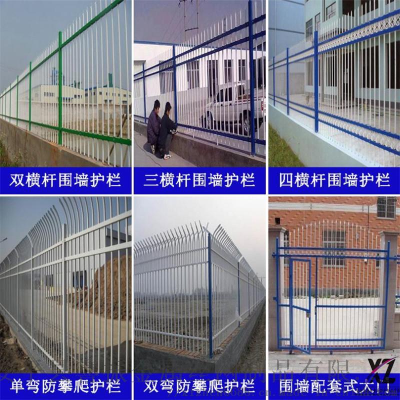 锌钢围墙护栏156.jpg