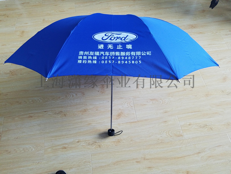定制广告雨伞直杆高尔夫伞logo彩印遇水开花伞120644762