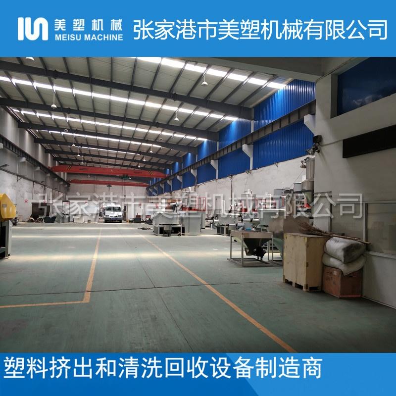 PVC高速混合机 (121).jpg