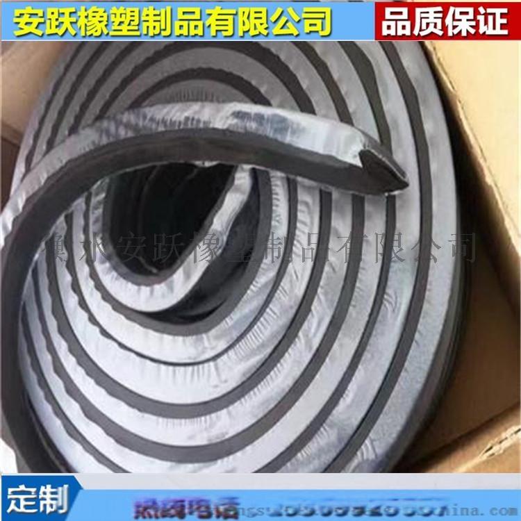施工缝止水条 耐压橡胶止水条 多型号止水条883035565