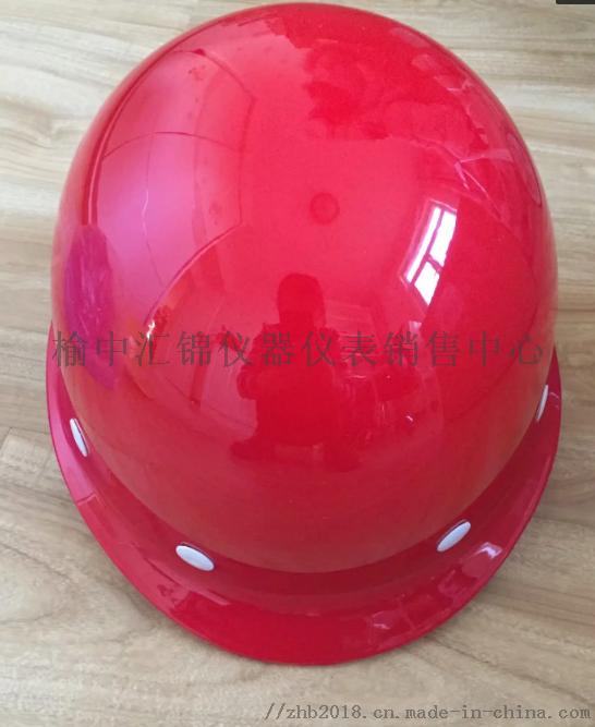 西安哪余有賣安全帽13891857511869638245
