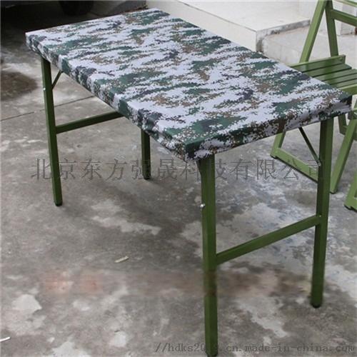 手提野戰餐桌,軍用餐桌124939065