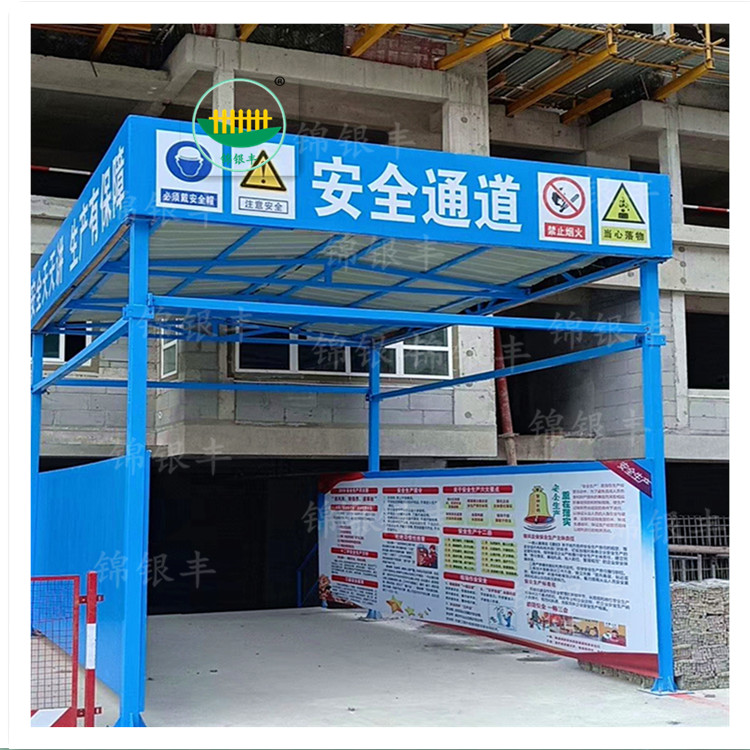 钢筋棚,安全通道防护栏厂家供应商.jpg