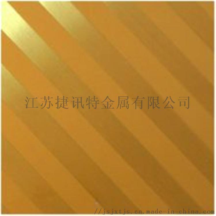 902397dda144ad3407edbc36d1a20cf431ad8534.jpg