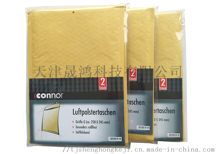 pl22893611-shrink_bubble_wrap_shipping_envelopes_light_brown_kraft_padded_mailers_recyclable.jpg