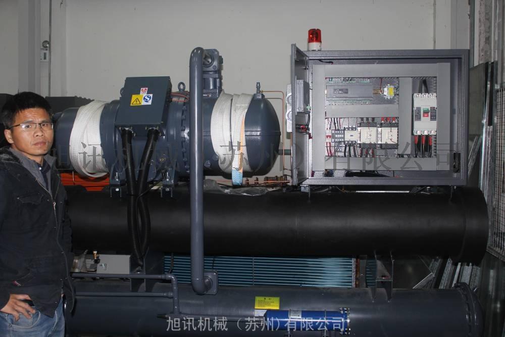 烟台冷工业水机厂家 8P工业冷油机源头供货142850925