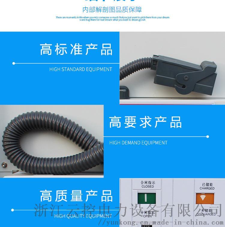 2_看圖王(38)_08.jpg
