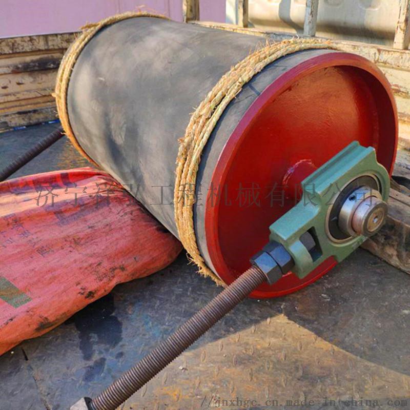 标准800*950皮带机滚筒多种现货771889232