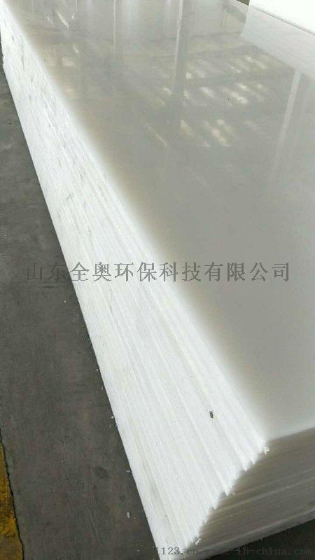 PE塑料方形菜板定做,耐磨PE菜墩厂家54251882