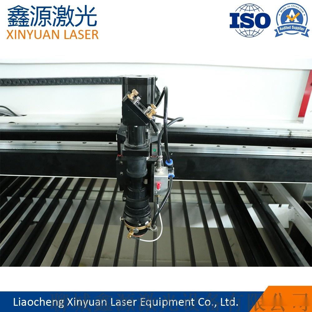 鑫源1325型裁床式亚克力金属钢板激光切割机83186165