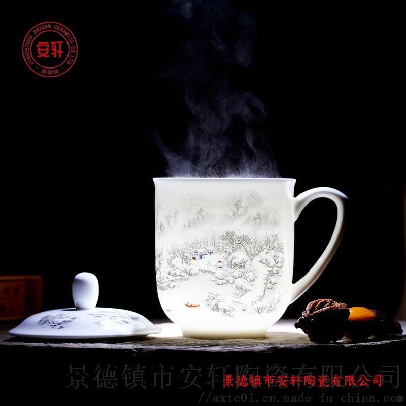 景德镇骨瓷茶杯厂家5.jpg