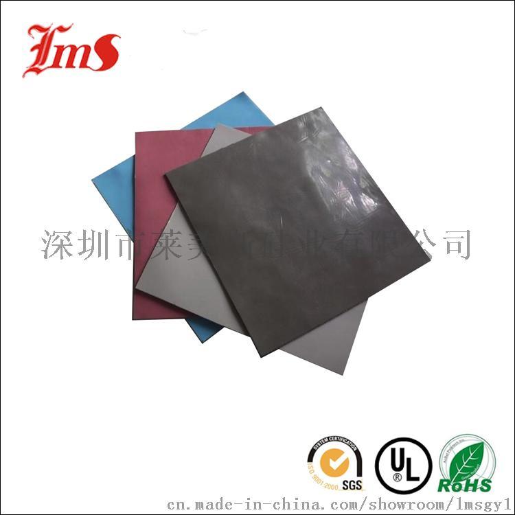 導熱矽膠片6