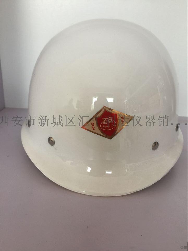 西安哪里可以买到安全帽1365925928263139645