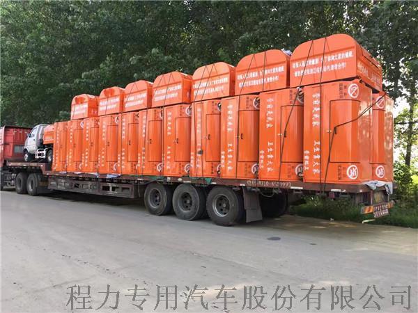 8噸環衛車批發採購