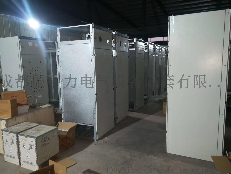 高低壓開關櫃、配電櫃、配電箱、箱式變電站、環網櫃775829732