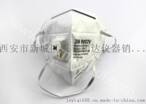 西安哪里有卖防雾霾口罩189,9281255844953812