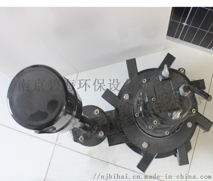 厂家销售潜水离心曝气机 污水处理离心曝气机74012435