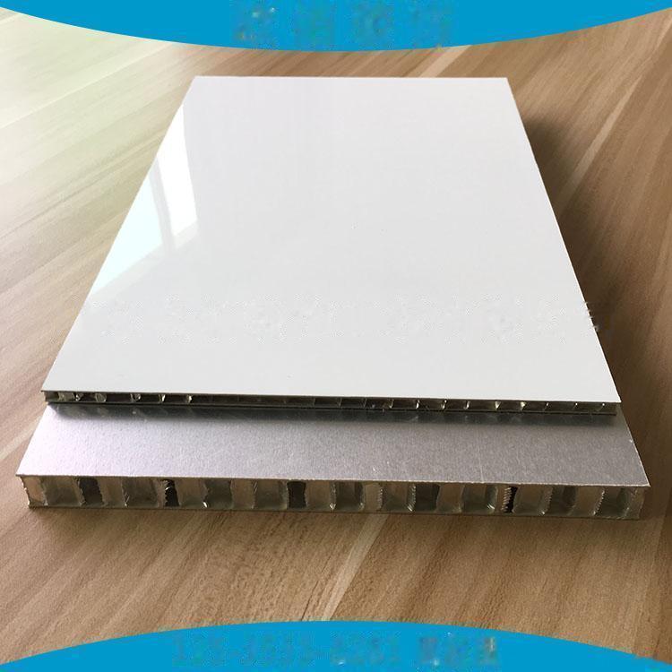 铝合金蜂窝板 (7)