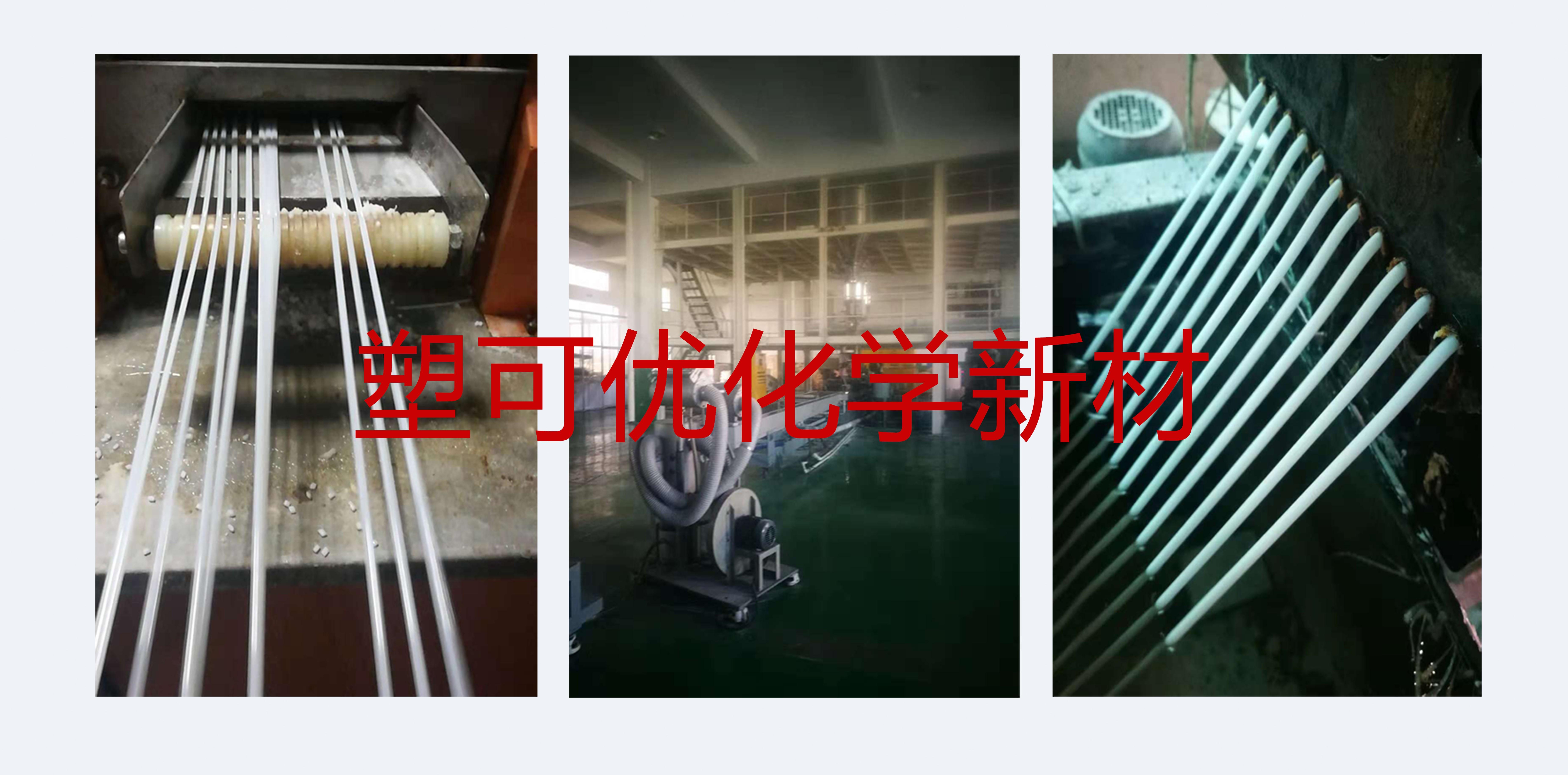 TPU/德国巴斯夫/1185A10聚醚挤出注塑级各种硬度85809055