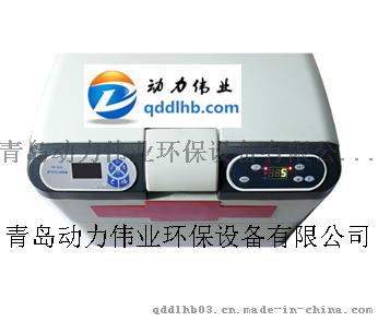 东营第三方检测使用废气VOCs采样器产品67412705