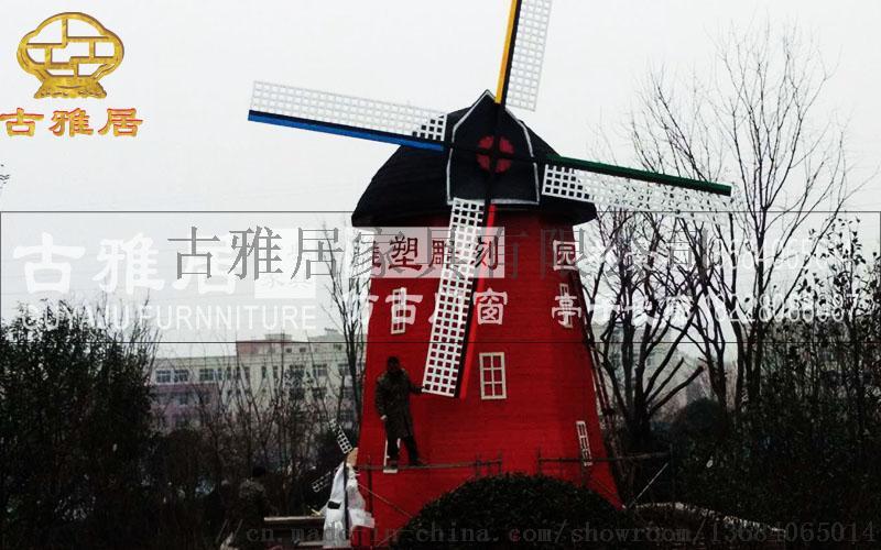 風車006.jpg