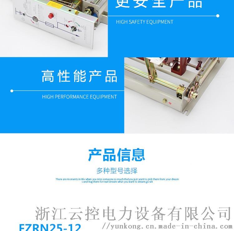 2_看圖王(14)_10.jpg