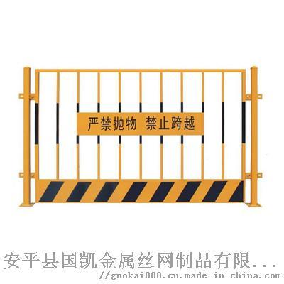 基坑护栏 (6).jpg