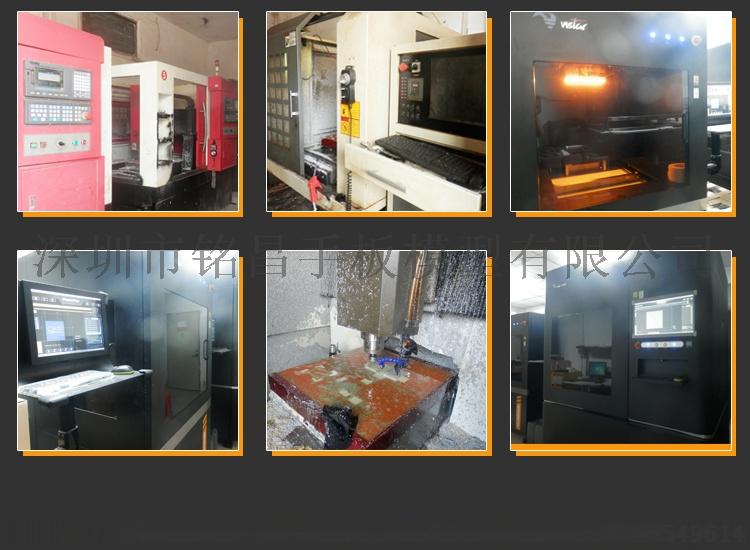 3d打印服务模型定制,塑胶模型,CNC加工手板127140215