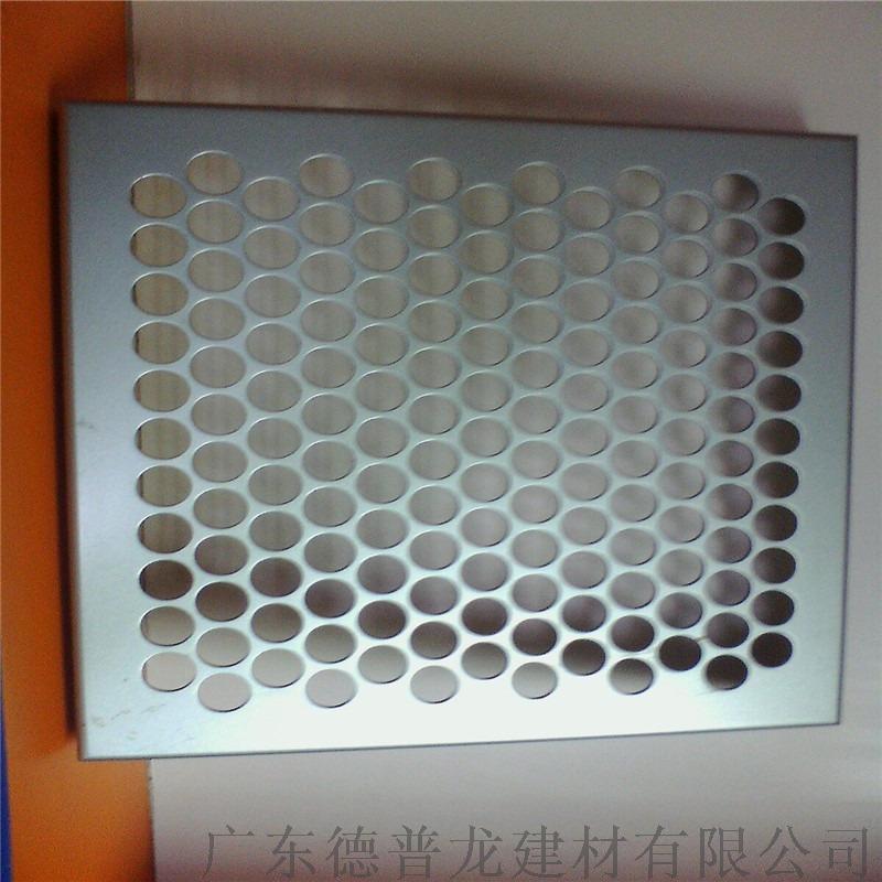 铝单板52.jpg