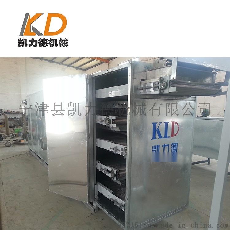 2019新款全自动膨化饲料干燥机自动化强操作简单815591952