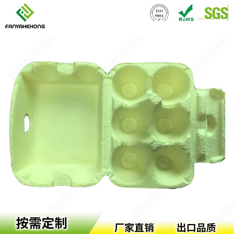 綠色環保可回收紙雞蛋託83717932