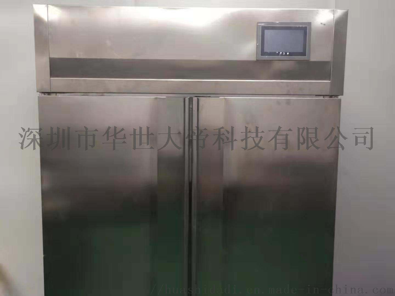 恒温恒湿柜31.jpg