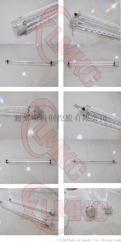 供應車間專用T8LED防爆熒光燈BPY100069905