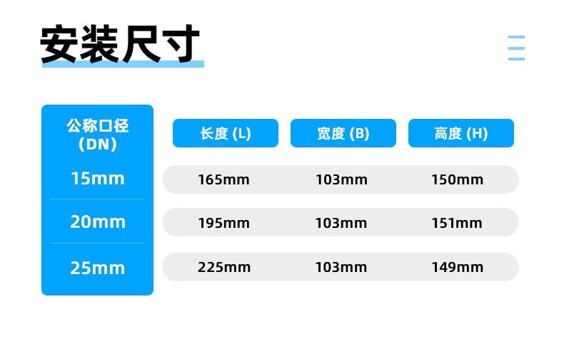 青岛积成-NB-IoT-PC.12_24.jpg
