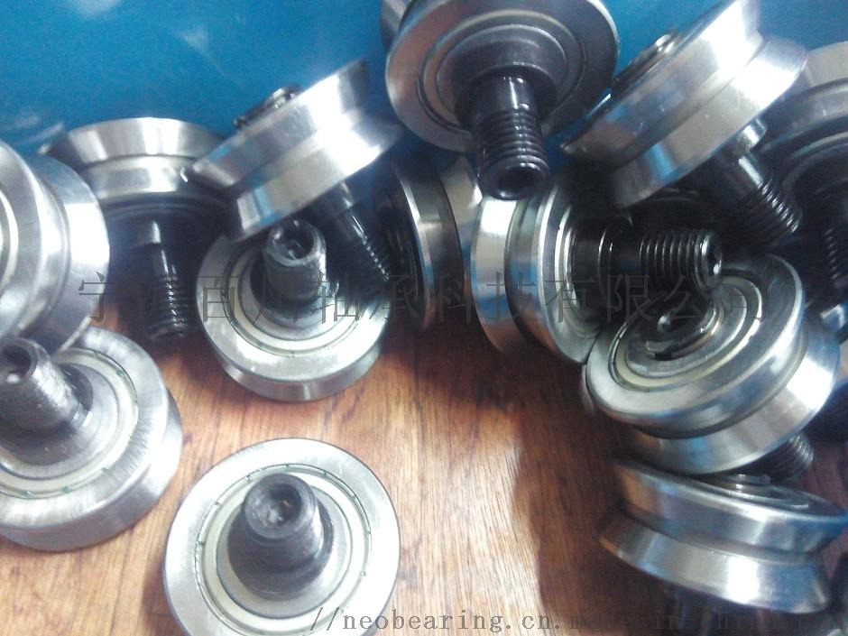 SLV20/7ZZ不繡鋼V槽導軌滾輪軸承832305182