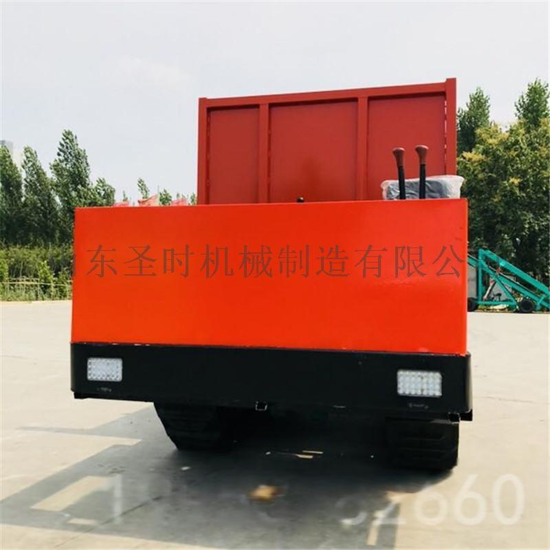 3吨履带式运输车 (31).jpg