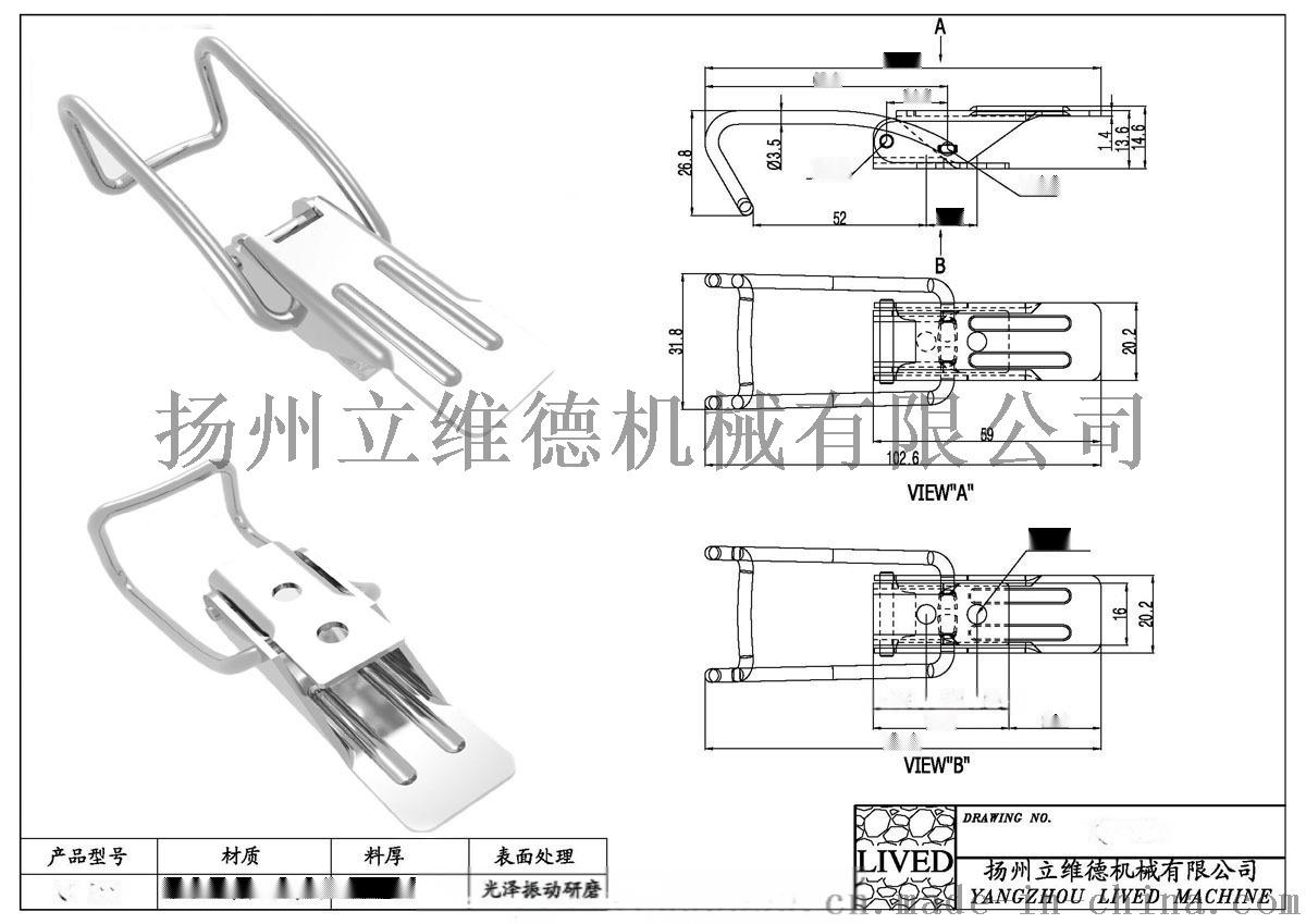 QF-788 .jpg