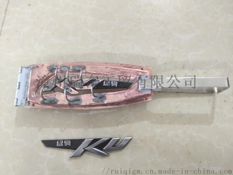 上海喷漆铜模 浙江喷漆治具 江苏遮喷罩具841779152