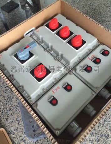 防爆电动调节阀门控制箱102517452