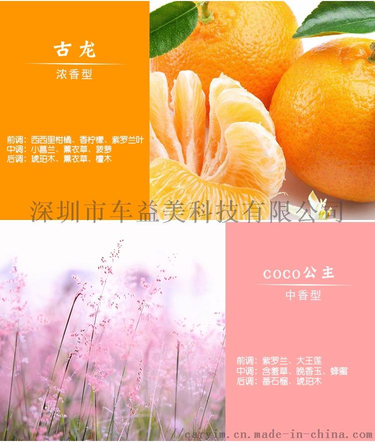 450_10-14.jpg