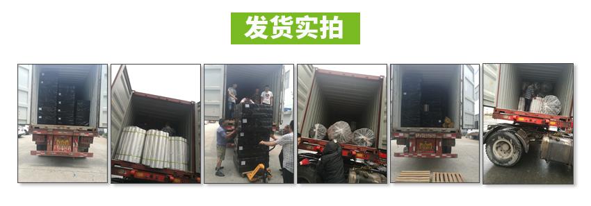 保温材料交联聚乙烯发泡棉XPE复合铝箔卷材109228585