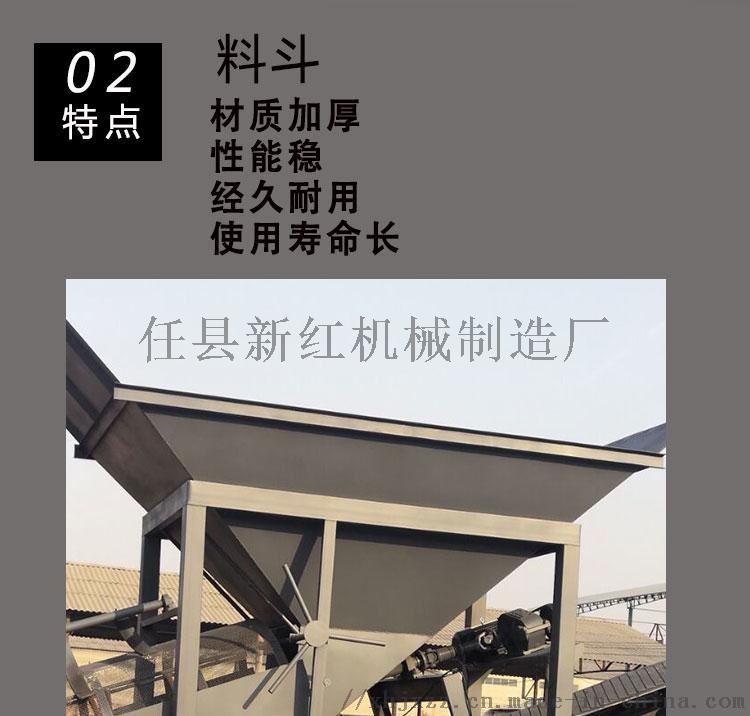 详情页_09.jpg